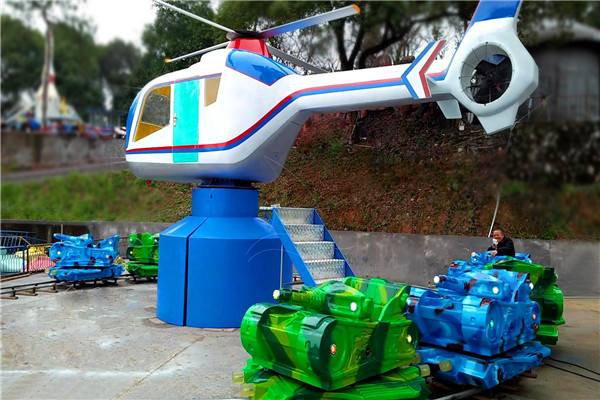 Amusement Helicopter Tanks War Ride